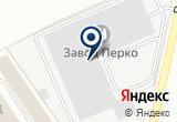 «Завод PERCo» на Yandex карте
