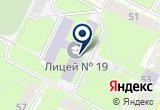 «Лицей Развитие» на Yandex карте