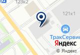 «Агро Экспорт» на Yandex карте