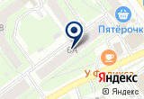 «У Феликса, бистро» на Yandex карте