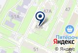 «Джеста Бухгалтерско-правовой центр» на Yandex карте