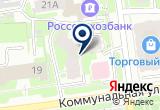 «Центр Независимой Оценки» на Yandex карте