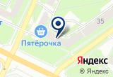«Мастер Дента» на Yandex карте