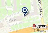 «Riga студия красоты» на Yandex карте