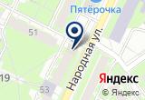 «Магазин Спецодежда» на Yandex карте