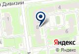 «Трис» на Yandex карте