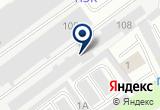 """«ООО """"Компания Техно-Лэнд""""» на Яндекс карте"""