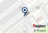 «Авто Технологии Псков» на Yandex карте
