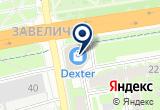 «ИТ Консалт» на Yandex карте
