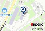 «Псковский индустриально-технологический техникум» на Yandex карте