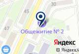 «Общежитие Профессиональный Лицей №2» на Yandex карте