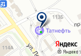 «Кузница ИП Виноградов» на Yandex карте