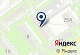 «Новгородско-Псковский отдел Инспекции За Радиационно-Опасными Объектами» на Yandex карте