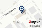 «Технокар» на Yandex карте