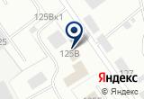 «Псковмаз» на Yandex карте