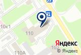 «Магазин Жигули» на Yandex карте