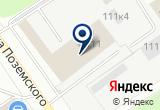 «Апекс-Авто» на Yandex карте