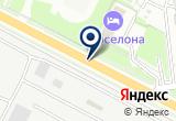 «Сервисная компания Холод-Сервис» на Yandex карте