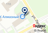 «Астарта-Псков» на Yandex карте