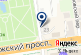 «Esperanto» на Yandex карте