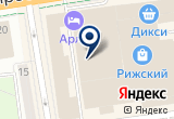 «Штамп-Сервис» на Yandex карте
