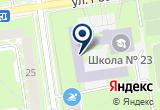 «Средняя общеобразовательная школа №23 с углубленным изучением английского языка» на Yandex карте