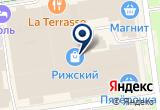 «Клуб путешествий» на Yandex карте
