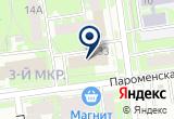 «ПК Авторизованный сервисный центр Всё для» на Yandex карте