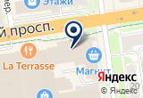 «Се Без» на Yandex карте