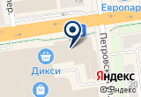 «Олимпик-Тур» на Yandex карте