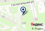 «Протезно-Ортопедическое предприятие ФГУП» на Yandex карте