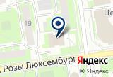 «Центр деловой информации Псковской области» на Yandex карте