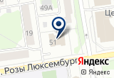 «Торговый Дом Дубрава» на Yandex карте