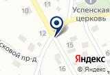«Гостиница Чемодан» на Yandex карте