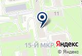 «Государственный Научно-Исследовательский институт Озерного и Речного Рыбного Хозяйства» на Yandex карте