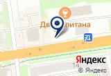 «Деньга» на Yandex карте