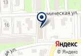 «Лада такси - 087» на Yandex карте