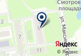 «ДИМ-С» на Яндекс карте