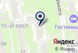 «Псковский городской молодежный центр» на Yandex карте