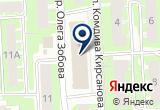 «Столовая» на Yandex карте