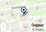 «Баня №5» на Yandex карте