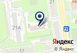 «Псковский детский дом» на Yandex карте