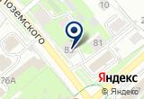 «Русская Православная Церковь Епархиальное управление» на Yandex карте