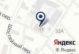 «Энергия» на Yandex карте