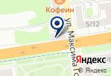 «Партнер центр Инструмента и Крепежа» на Yandex карте