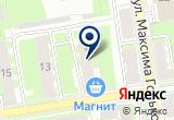 «Псковская Региональная коллегия адвокатов» на Yandex карте