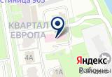«Государственное бюджетное учреждение здравоохранения Псковской области Станция переливания крови Псковской области» на Yandex карте