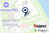 «Лиман» на Yandex карте