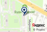 «Продукты Питания» на Yandex карте