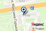«Четыре угла» на Yandex карте